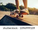 skateboarder skateboarding on... | Shutterstock . vector #1096999109