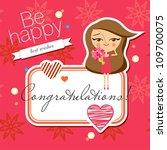 greeting card design  raster... | Shutterstock . vector #109700075