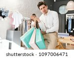 confused man sitting and... | Shutterstock . vector #1097006471