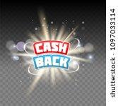 vector cash back lettering ... | Shutterstock .eps vector #1097033114