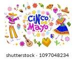 vector cinco de mayo set of...   Shutterstock .eps vector #1097048234