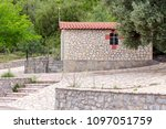 stony  christian  orthodox... | Shutterstock . vector #1097051759
