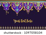 arabic  flowers  ornaments... | Shutterstock .eps vector #1097058104