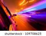 view from side of car going... | Shutterstock . vector #109708625