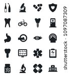 set of vector isolated black...   Shutterstock .eps vector #1097087309