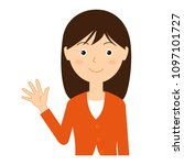 illustration of a young woman...   Shutterstock .eps vector #1097101727