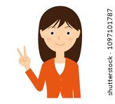 illustration of a young woman...   Shutterstock .eps vector #1097101787