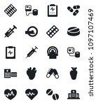 set of vector isolated black...   Shutterstock .eps vector #1097107469