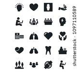 set of vector isolated black...   Shutterstock .eps vector #1097110589