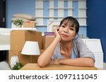 portrait of young pretty asian...   Shutterstock . vector #1097111045