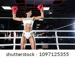young athlete woman in boxing... | Shutterstock . vector #1097125355