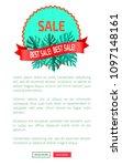 best sale promo emblem palm... | Shutterstock .eps vector #1097148161