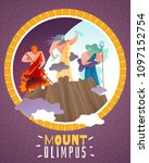 mount olimpus cartoon poster... | Shutterstock .eps vector #1097152754