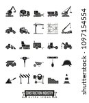 industrial construction... | Shutterstock .eps vector #1097154554