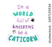 caticorn and unicorn cute... | Shutterstock .eps vector #1097155934