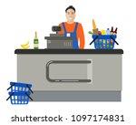 web banner of a supermarket... | Shutterstock .eps vector #1097174831