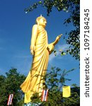 Small photo of Buddha Statue At Kam Cha Node Thailand