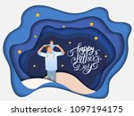 son on his father shoulders on... | Shutterstock .eps vector #1097194175