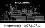 bangalore silhouette skyline.... | Shutterstock .eps vector #1097210711