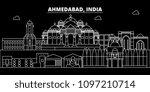ahmedabad silhouette skyline.... | Shutterstock .eps vector #1097210714