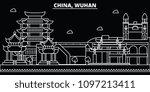 wuhan silhouette skyline. china ... | Shutterstock .eps vector #1097213411