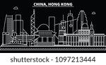 hong kong silhouette skyline.... | Shutterstock .eps vector #1097213444