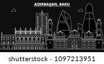 baku silhouette skyline.... | Shutterstock .eps vector #1097213951