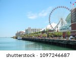 Navy pier  downtown chicago ...