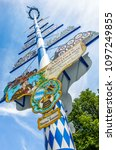 munich  germany   may 22  view... | Shutterstock . vector #1097249855