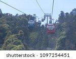 nantou  taiwan   apr. 5  2018   ... | Shutterstock . vector #1097254451