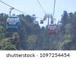 nantou  taiwan   apr. 5  2018   ... | Shutterstock . vector #1097254454