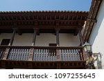 village museum at barcelona | Shutterstock . vector #1097255645