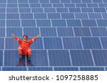engineers are checking the...   Shutterstock . vector #1097258885