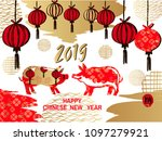 happy chinese new year  year of ... | Shutterstock .eps vector #1097279921