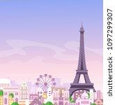 vector illustration of romantic ... | Shutterstock .eps vector #1097299307
