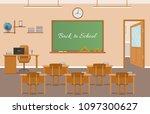school class room interior... | Shutterstock .eps vector #1097300627