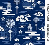 seamless pattern with chinese... | Shutterstock .eps vector #1097329811