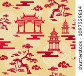 seamless pattern with chinese... | Shutterstock .eps vector #1097329814