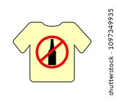 t shirt template  model with... | Shutterstock .eps vector #1097349935