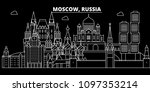 moscow city silhouette skyline. ... | Shutterstock .eps vector #1097353214