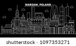 warsaw silhouette skyline....   Shutterstock .eps vector #1097353271