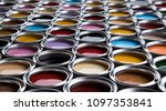 group of tin metal cans with... | Shutterstock . vector #1097353841