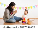 family  holidays and people... | Shutterstock . vector #1097354639