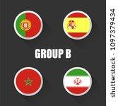 groups football world... | Shutterstock .eps vector #1097379434