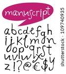 vector alphabet. hand drawn... | Shutterstock .eps vector #109740935