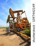 the oil pump  industrial... | Shutterstock . vector #1097442149
