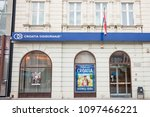 Small photo of VUKOVAR, CROATIA - MAY 12, 2018: Croatia Insurance on their main agency in Vukovar. Croatia Osiguranje is the old and biggest insurance company in Croatia, beloning to Adris Grupa
