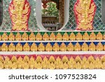 detail of beautiful decorative... | Shutterstock . vector #1097523824