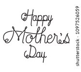 happy mothers day typography... | Shutterstock .eps vector #1097526059