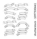 set ribbons frames icons | Shutterstock .eps vector #1097530661
